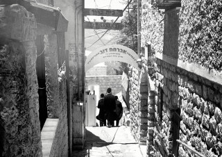 Old Tzfat